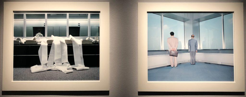Civil administration, Tokyo, 1996 — Stockbroker, Tokyo, 1996, Lars Tunnbjörk